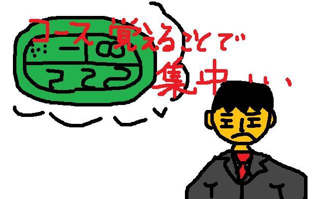 105_20120422081207.jpg