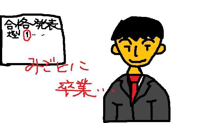 106_20120422081159.jpg