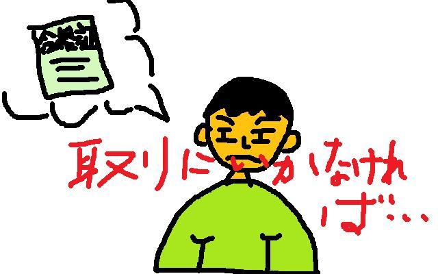 111_20120423061026.jpg