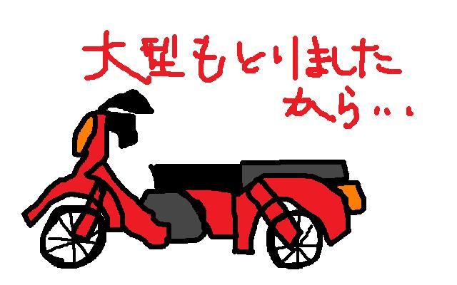 123_20120426062240.jpg