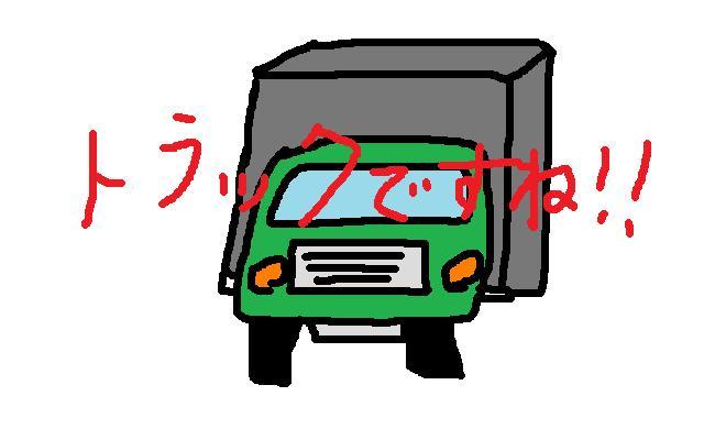 128_20120427062541.jpg