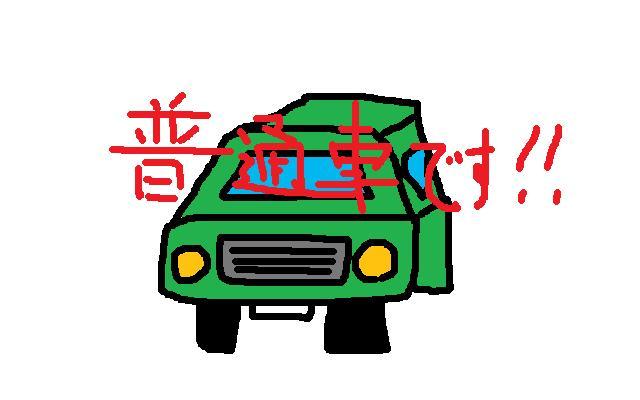 129_20120427062534.jpg