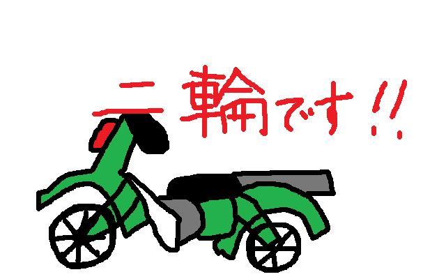 130_20120427062526.jpg