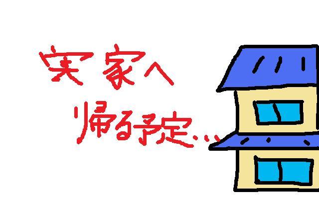 133_20120501060546.jpg