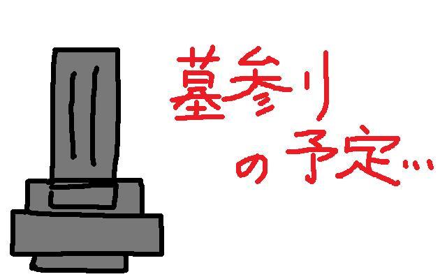 134_20120501060557.jpg