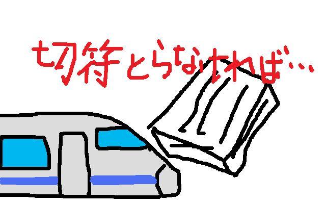 136_20120501060615.jpg