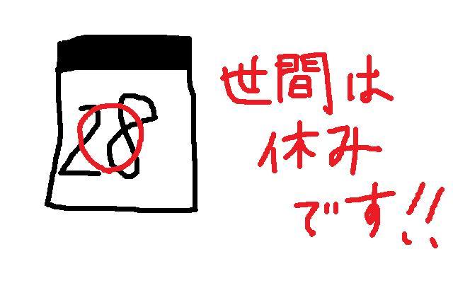 138_20120501060820.jpg
