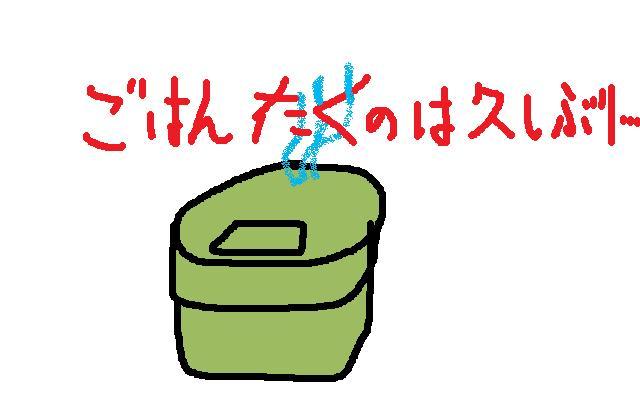 140_20120501060752.jpg