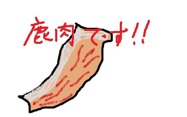 144_20120501062019.jpg