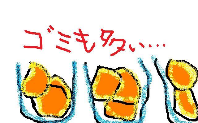 148_20120501065340.jpg
