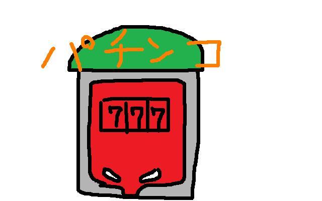 231.jpg