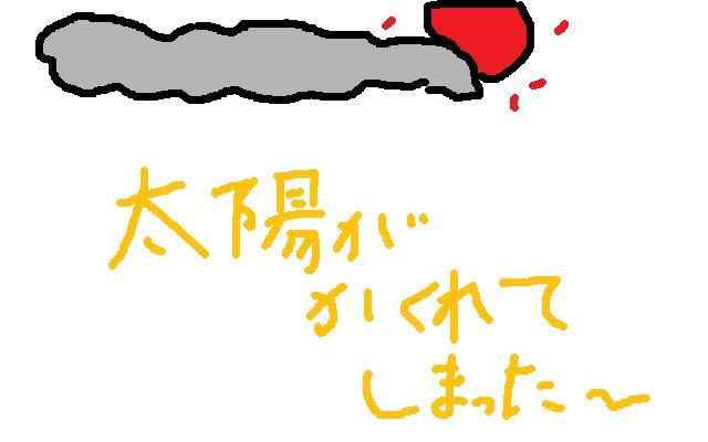 236_20120518062042.jpg
