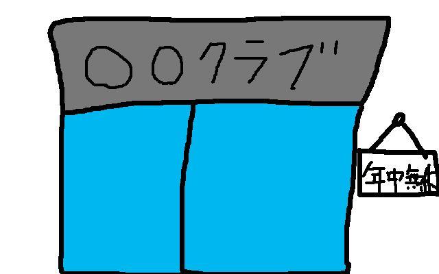 344.jpg