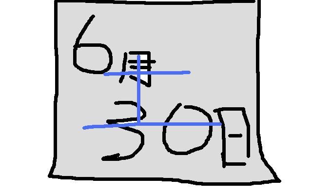 450.jpg