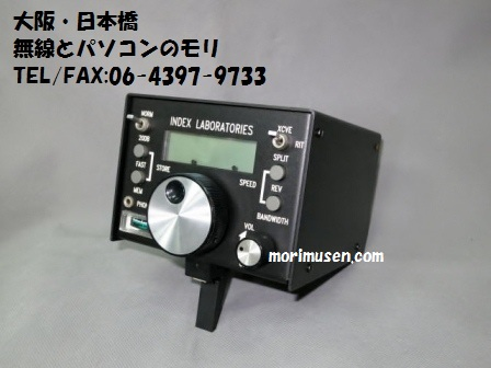 "【当店コレクション】INDEX LABORATORIES ""QRP Plus"""