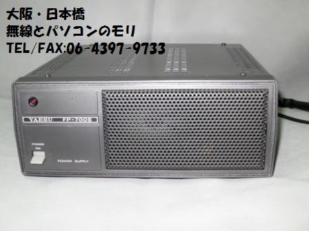 ヤエス FP-700S 5.5A SP内蔵・安定化電源/YAESU(FT-77/FT-757用) 入荷です!