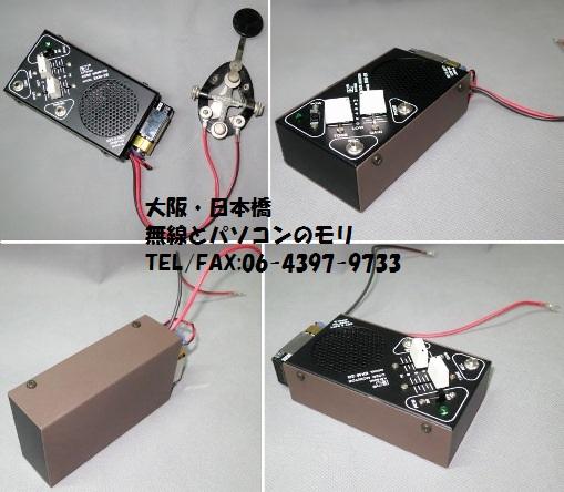 EKM-2B コードモニター  カツミ製・CW練習に/KATSUMI オシレーター  入荷です!