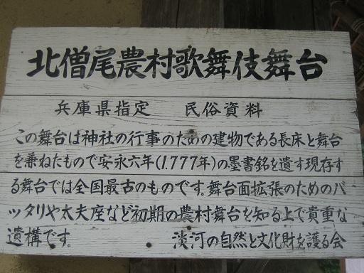 IMG_5215 - コピー