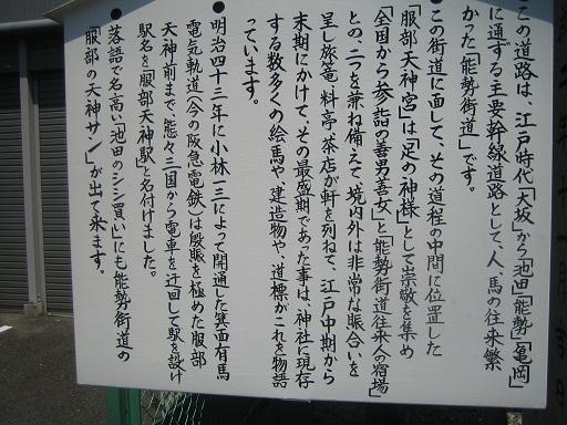 IMG_5340 - コピー