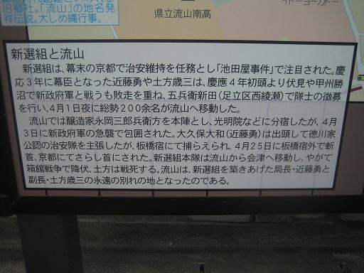 IMG_7406 - コピー