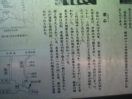 IMG_7847 - コピー