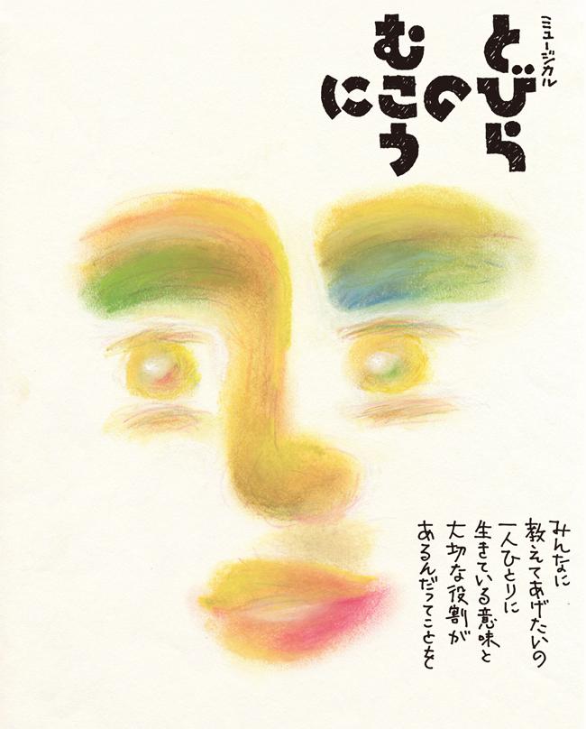 顔_1_~1