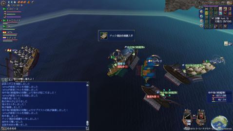 201303海戦イベント②