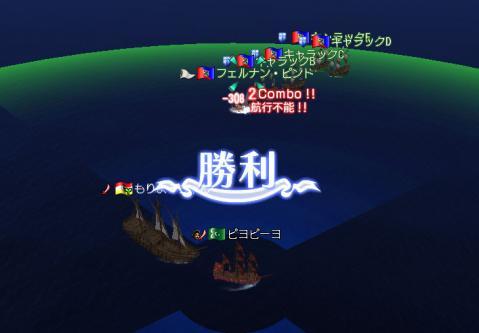 201305海戦①