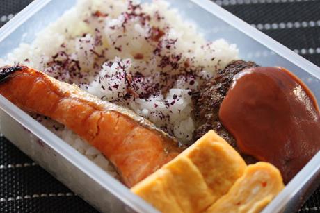 鮭バーグ弁当