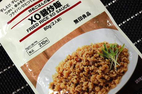 XOジャン炒飯1