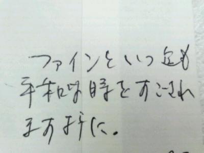 yoshimura-san 2