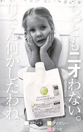 shikkui_20121109152231.jpg