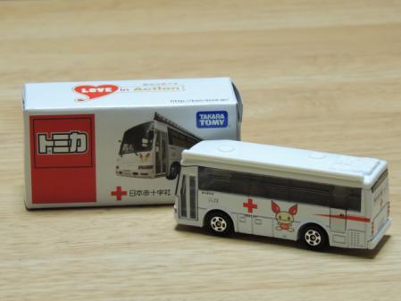 0598献血車