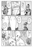 20140114_58971.jpg