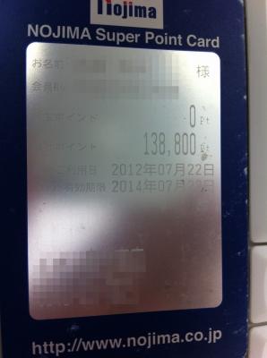 MG_0946000.jpg
