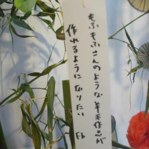 20120710_七夕かざり