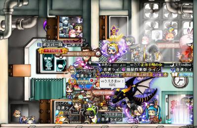 Maple121028_000109.jpg