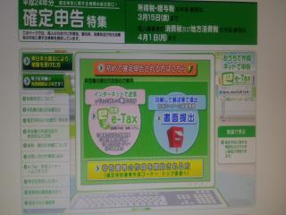 DCIM0073_convert_20130123171629.jpg