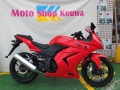 Ninja250R RED (2)