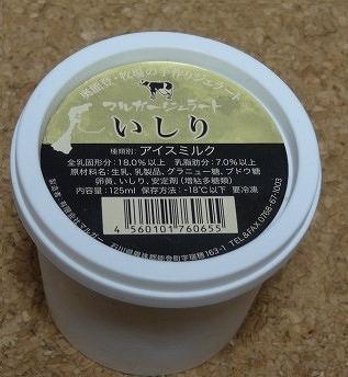 DSddddC00.jpg