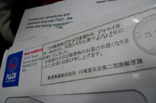P1230469.jpg