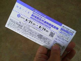 2012072302340000.jpg