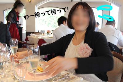 IMG_4273.jpg