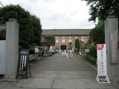 富岡製糸工場 入口