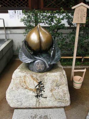 清明神社の厄払桃