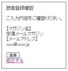 Meru-maga-02