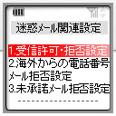 SB-03.jpg