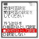 SB-04.jpg