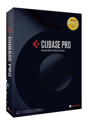 Cubase_Pro8_Jp_Package.png
