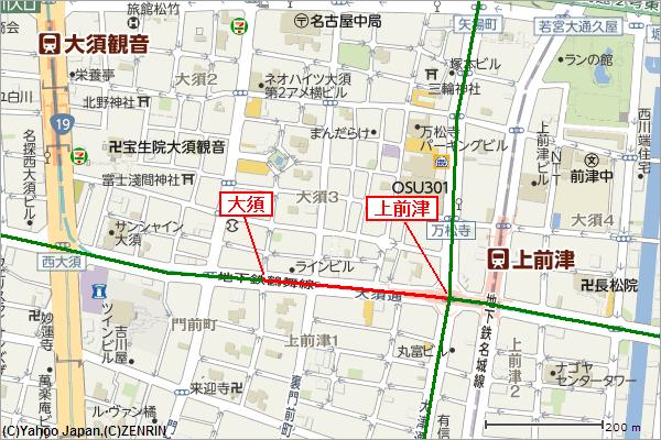 急行きそ3号 名古屋市電御黒門線